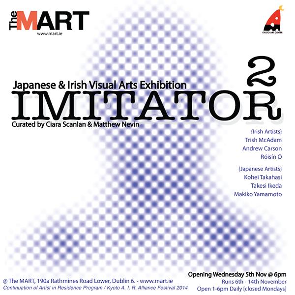 Imitator-2-Dublin-Poster-web