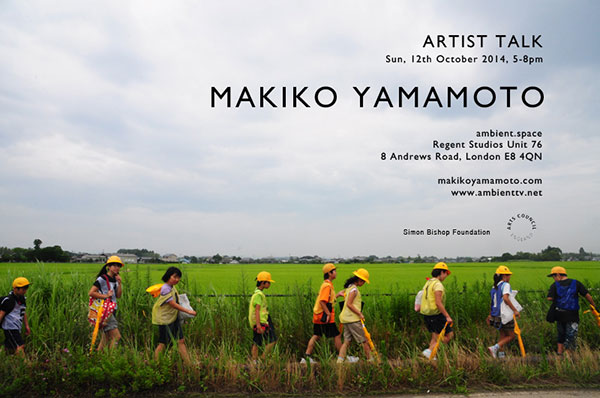 Makiko_Yamamoto_ARCflyer