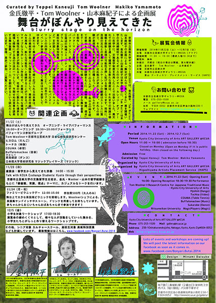 leaflet_02