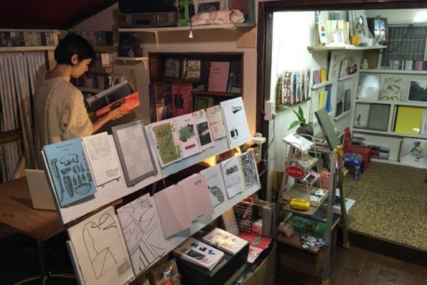 Nice Shop Su, Eri Inami